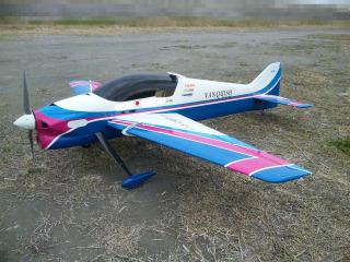 Sh3e1230